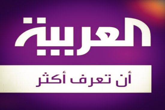 Al Arabiya news live